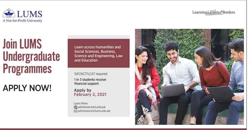 LUMS-Admission-2021