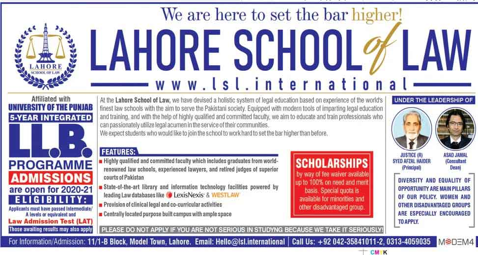 Lahore-School-Law-Admission-2021