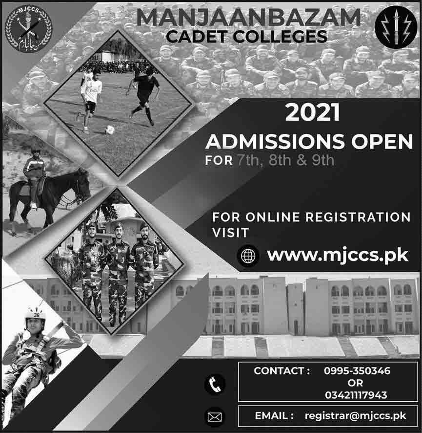 Manjaanbazam-Cadet-College-Admission-2021
