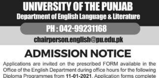 Punjab-University-Lahore-English-Course-2021