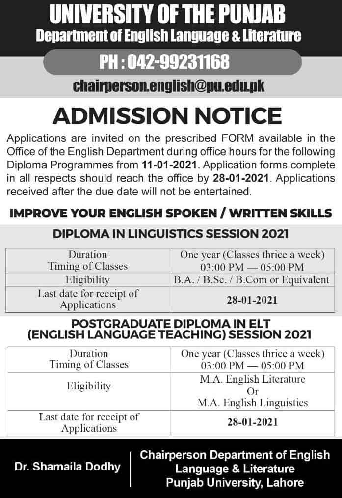 Punjab-University-Lahore-English-Course-2021