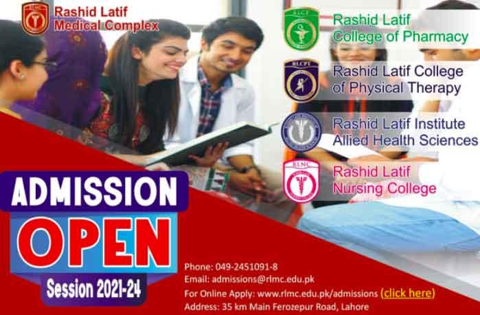 Rashid-Latif-Medical-College-Admission-2021