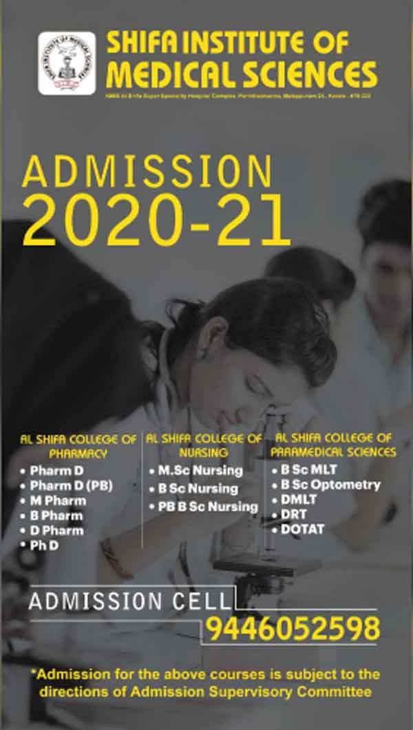Shifa-College-of-Nursing-Admissions-2021