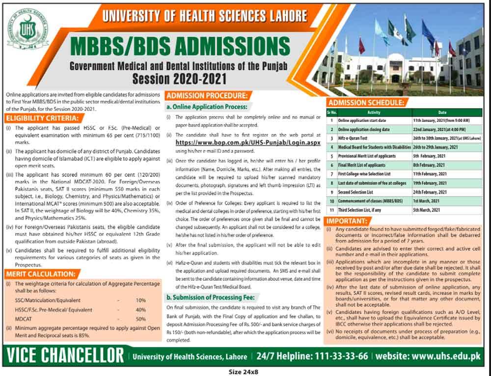 UHS-Lahore-Admission-2021