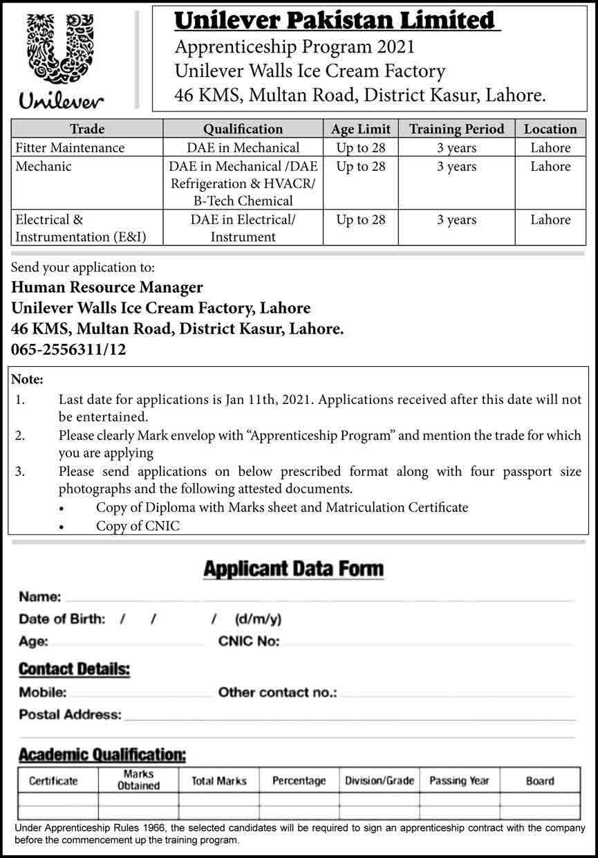 Unilever-Pakistan-Apprenticeship-2021