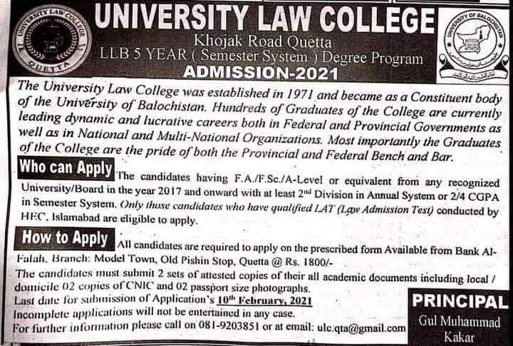 University-Law-College-Quetta-Admission-2021-LLB