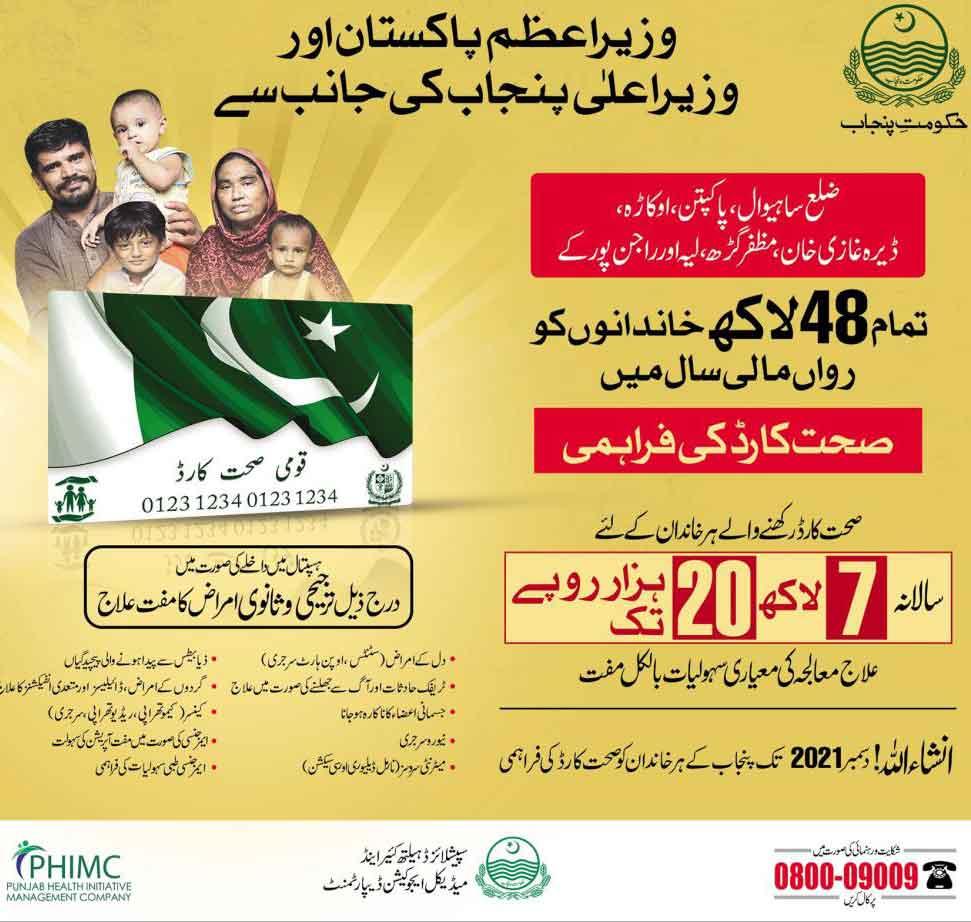 sehat-sahulat-program-online-registration