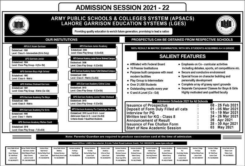 Army-Public-school-&-College-Lahore-Admission-2021