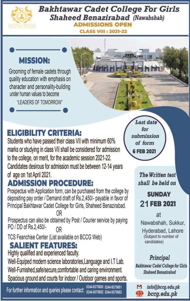 Bakhtawar-Cadet-College-Nawabshah-Admission-2021