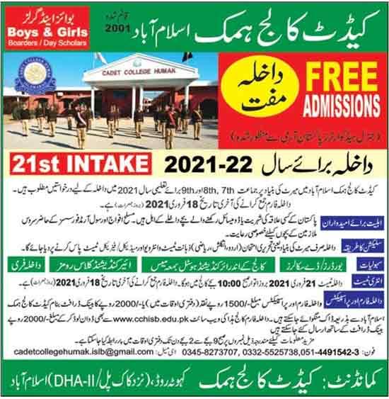 Cadet-College-Humak-Islamabad-Admission-2021