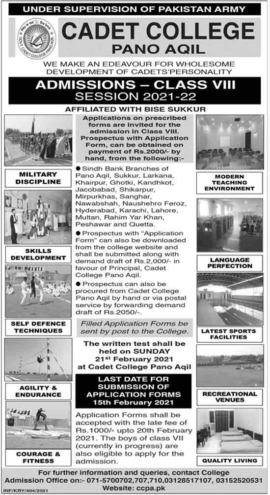 Cadet-College-Pano-Aqil-Admission-2021