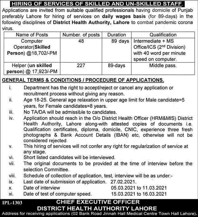 District Health Authority Lahore Jobs 2021 Computer Operator
