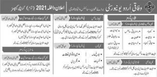 Federal-Urdu-University-Karachi-Admission-2021