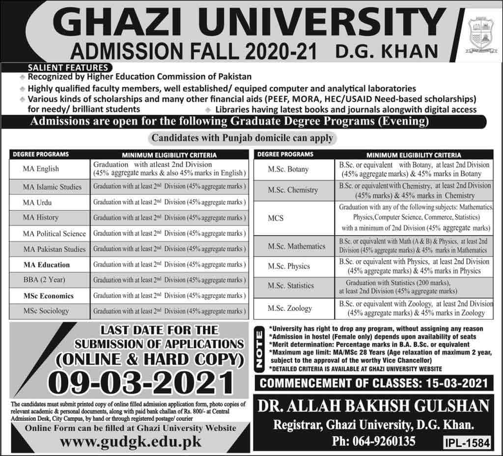 Ghazi-University-DG-Khan-Admission-2021