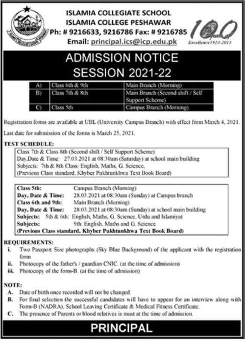 Islamia-Collegiate-School-Peshawar-Admission-2021