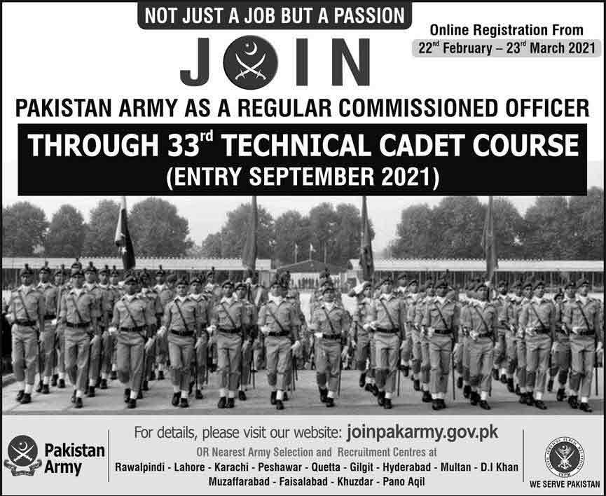 Join-Pak-Army-as-a-Captain-Through-Short-Service-Course-2021