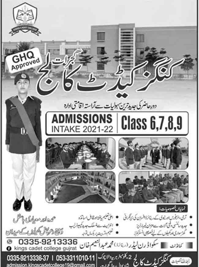 Kings-Cadet-College-Gujrat-Admission-2021