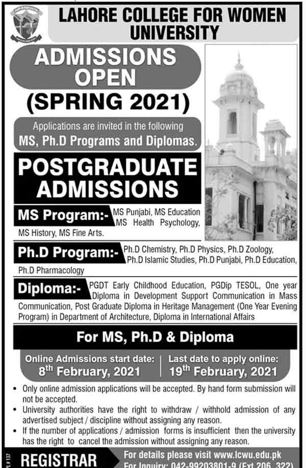 Lahore-College-for-Women-University-Admission-2021