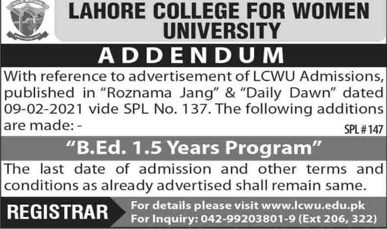 Lahore-College-for-Women-University-LCWU-2021