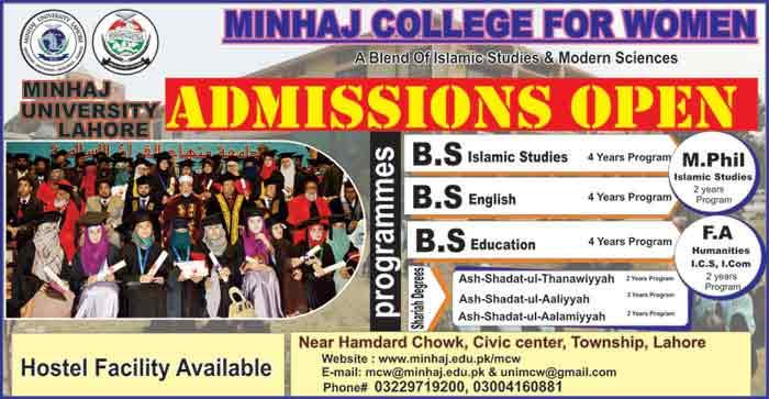 Minhaj-College-for-Women-Township-Lahore-2021
