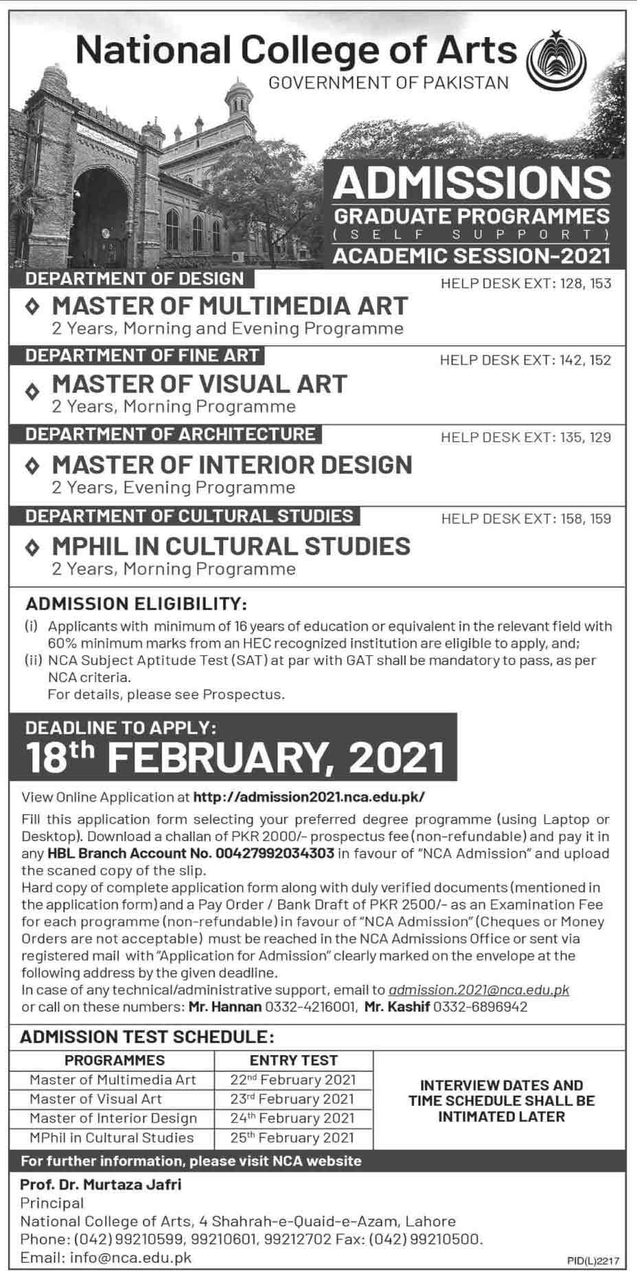 NCA-Lahore-Admission-2021