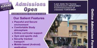 NISA-Girls-College-Admission-2021