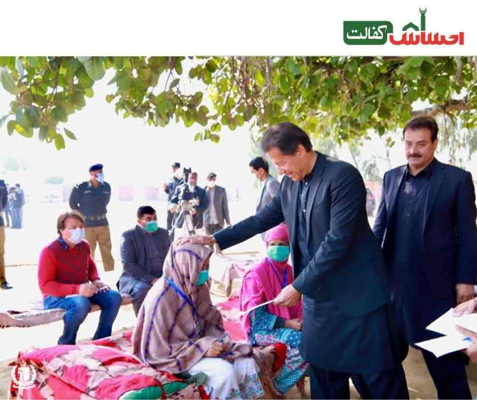 PM-Imran-Khan-Ehsas-Kafalat-Program-2021