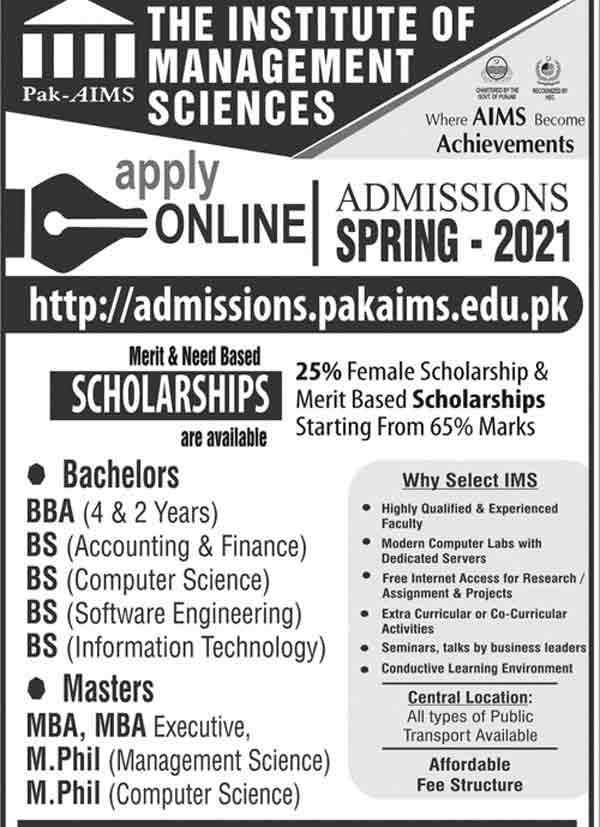 Pak-Aims-Lahore-Admission-2021