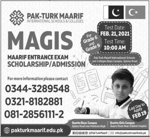 PakTurk-Maarif-Schools-Quetta-Scholarship-2021