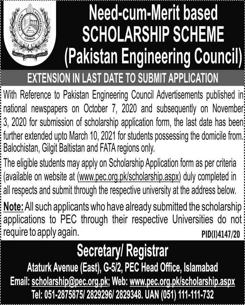 Pakistan-Engineering-Council-Scholarship-2021