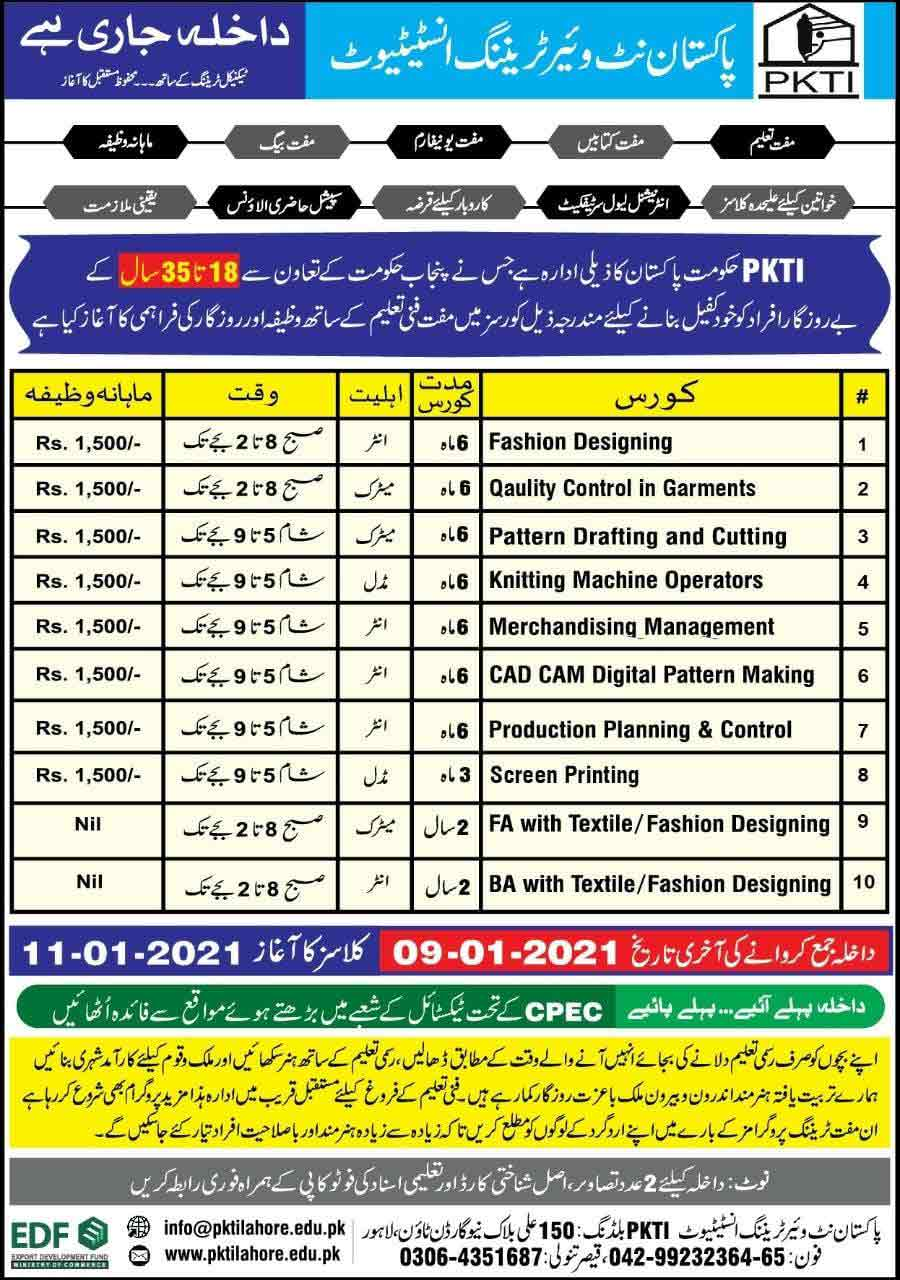 Pakistan-Knitwear-Training-Institute-Lahore-Admission-2021