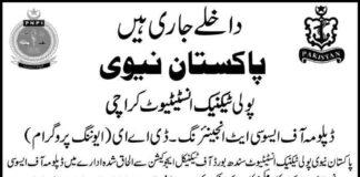 Pakistan-Navy-Polytechnic-Institute-Karachi-Admission-2021