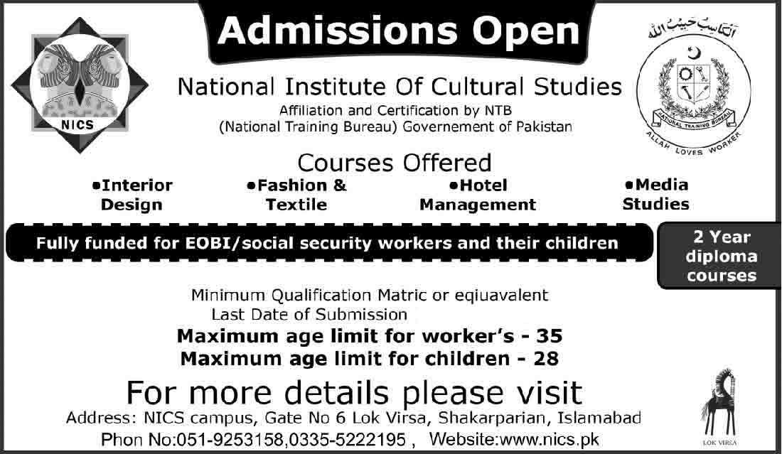 nics-admissions-2021