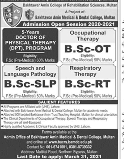 Bakhtawar-Amin-Medical-Dental-College-Multan-Admission-2021