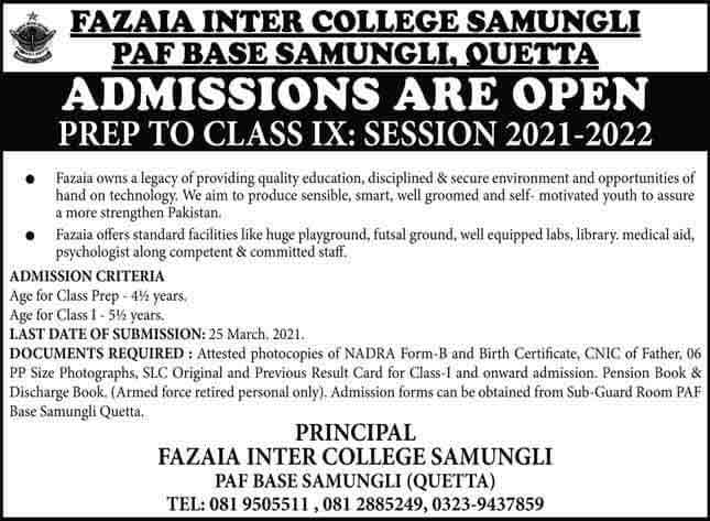 Fazaia-Inter-College-PAF-Samungli-Quetta-Admission-2021
