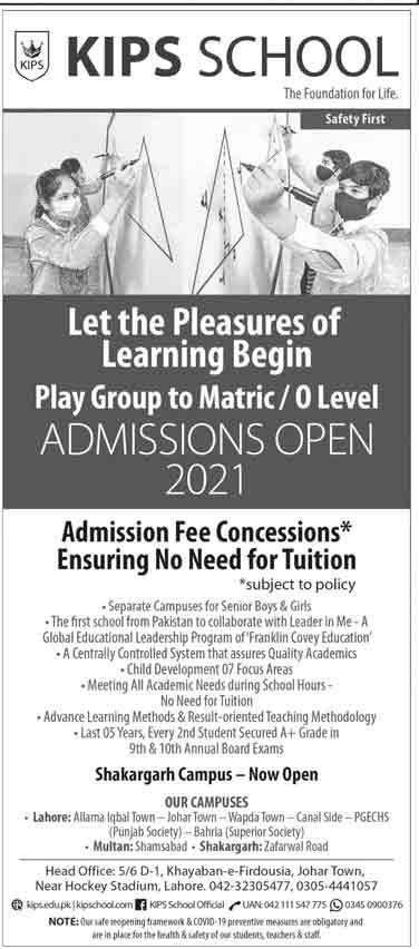 KIPS-Admission-2021