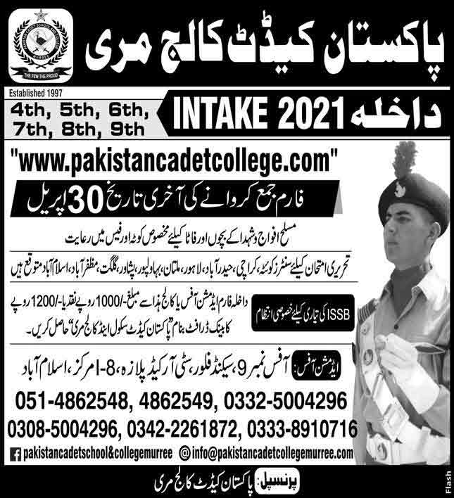 Pakistan-Cadet-School-College-Murree-Admission