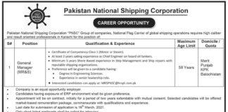 Pakistan-National-Shipping-Corporation-Jobs-2021