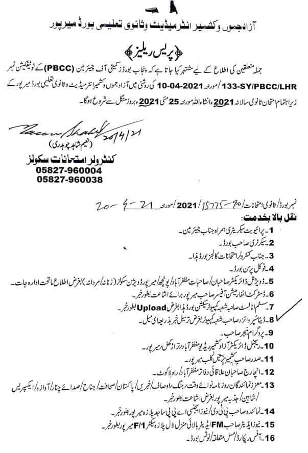 BISE-AJK-Matric-Exam-Date-Sheet-2021