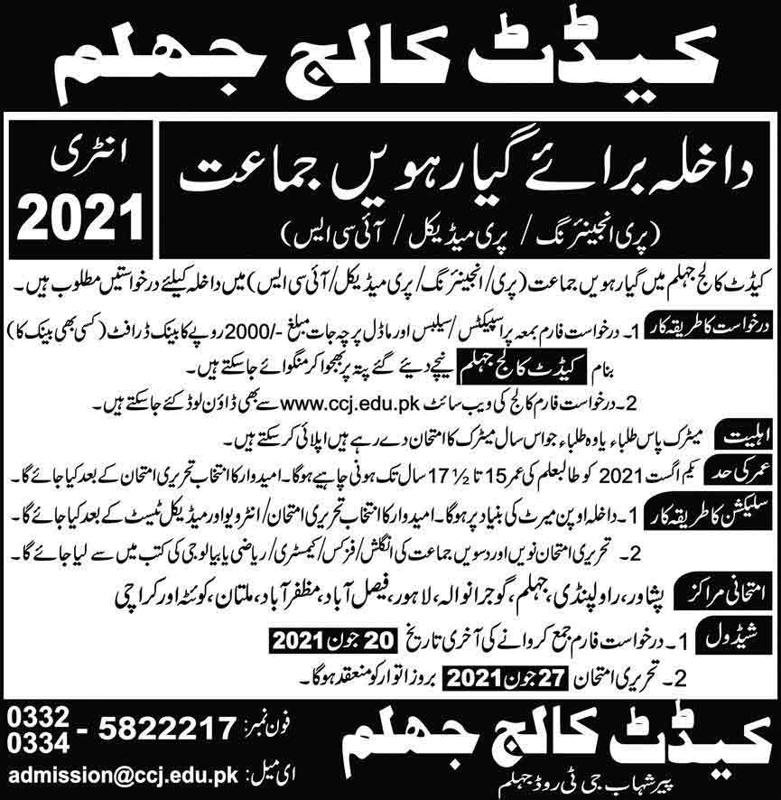 Cadet-College-Jhelum-Admission-Test