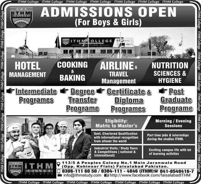 ITHM-College-Faisalabad-Admissions-2021