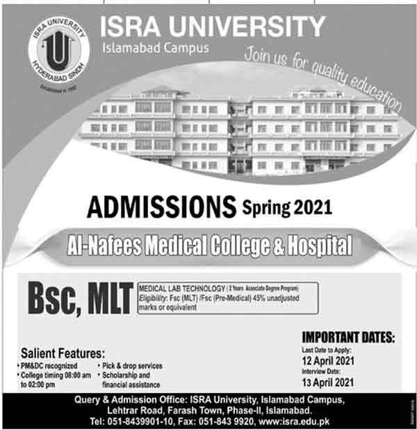 Isra-University-Admission-2021