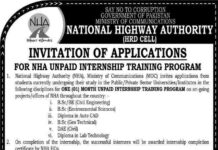 NHA-Internship-Training-Program-2021