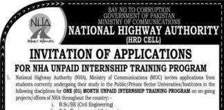 NHA-Internship-Training-Program-2021
