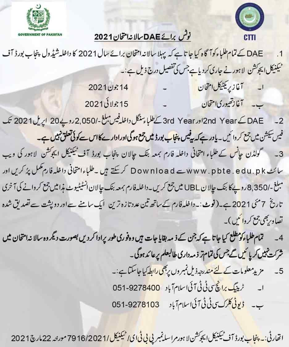 PBTE-Date-Sheet-2021