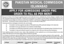 PMC-Merit-Based-Admission-2021