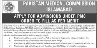 PMC-Merit-Based-Admission-2021