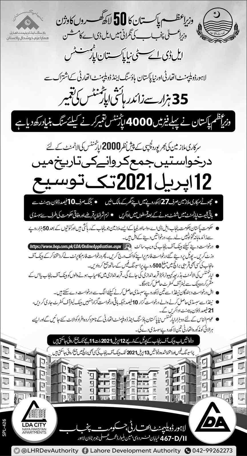 Pakistan-Apartments-Online-Application