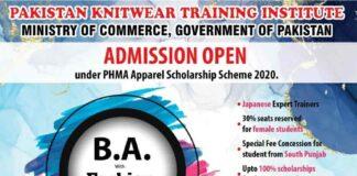 Pakistan-Knitwear-Training-Institute-Lahore
