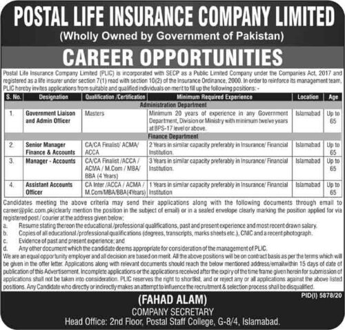 Postal-Life-Insurance-Company-Accounting-Jobs-2021